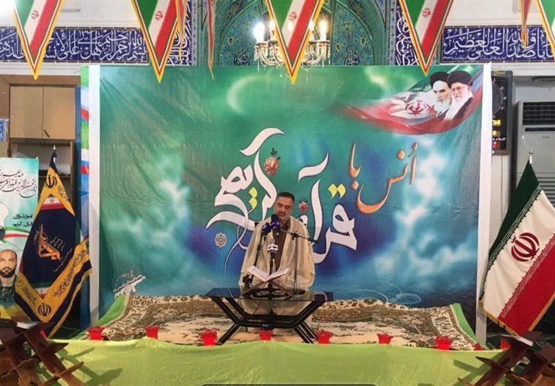 هرمزگان| برگزاری محفل انس با قرآن در جزیره بوموسی