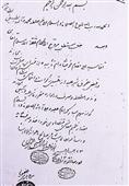 حکم امام خمینی(ره) در خصوص وجوهات شرعی آیت الله سید علی مقدم قوچانی