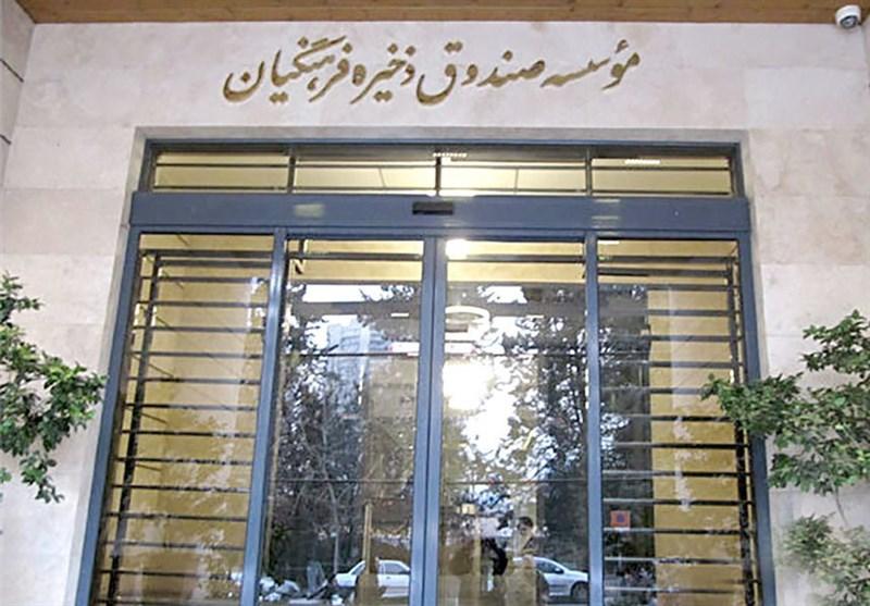 بانک فرهنگیان به دیگران وامهای میلیاردی نمیدهد/ سودآوری چشمگیر از سال 99