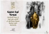 چهلمین دهه فجر انقلاب اسلامی در لبنان+عکس و فیلم