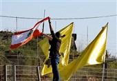 Hizbullah'tan İngiltere Açıklaması