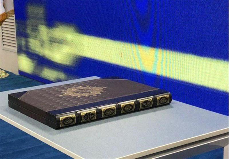 امام خامنهای یک جلد قرآن مجید به کتابخانه مرکزی مشهد اهدا کردند