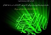 3 عمل محبوب حضرت زهرا (س) در دنیا