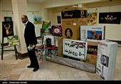 1000 فقره جهیزیه به زوجهای مناطق محروم شیراز اهدا میشود