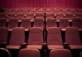 کرمان| سینمای شهرستان بافت تعطیل شده است