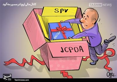 کاریکاتور/ جعبههای توخالی غرب!!!