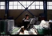 پرداخت 8 میلیارد ریال تسهیلات به اصناف آسیبدیده از کرونا در استان کرمان تایید شد