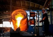 """فراخوان شرکتهای دانشبنیان برای ارائه طرحهای فناورانه """"معدن و متالورژی"""""""