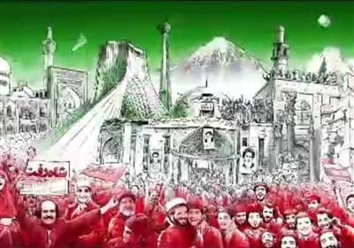 موشن پوستر | ایران، افتخار من