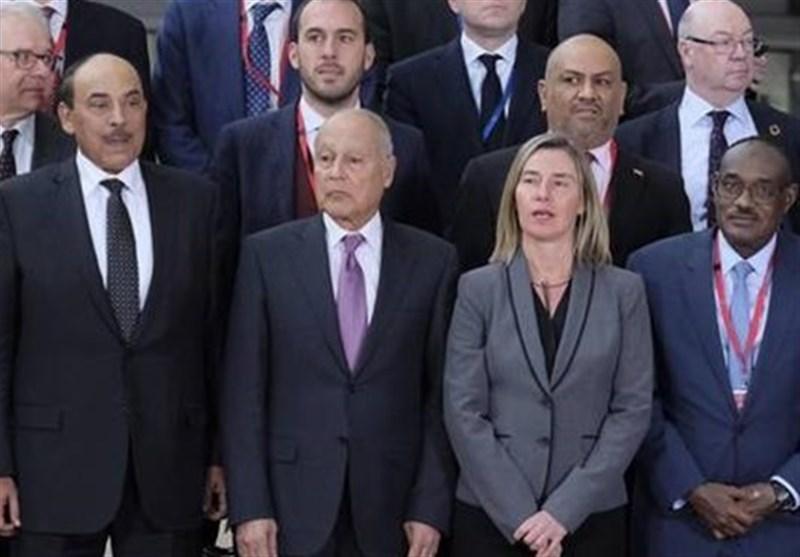 پایان بینتیجه نشست وزرای اتحادیه اروپا و اتحادیه عرب