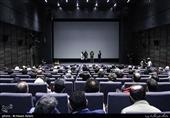 «بیست و سه نفر» سوژه اختتامیه جشنواره فجر/امشب نامزدها معرفی میشوند