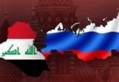 سرمایهگذاری روسیه در پروژه های نفت و گاز عراق از 10 میلیارد دلار عبور کرد