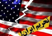 بلومبرگ: سیاست تحریم آمریکا علیه ایران به آخر خط رسیده است