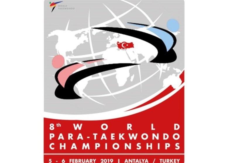 پاراتکواندو قهرمانی جهان  کسب 3 مدال طلا و نقره توسط نمایندگان ایران در روز نخست