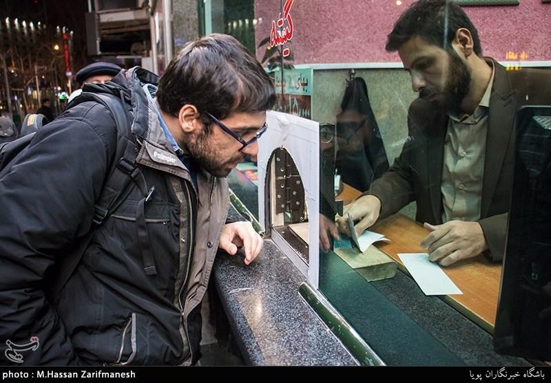 تهران| 9 هزار تماشاگر از اکران فیلمهای جشنواره فجر در شهرری استقبال کردند