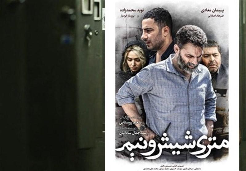 فیلمهای نوروزی قابل اکران در سینماهای شیراز اعلام شد