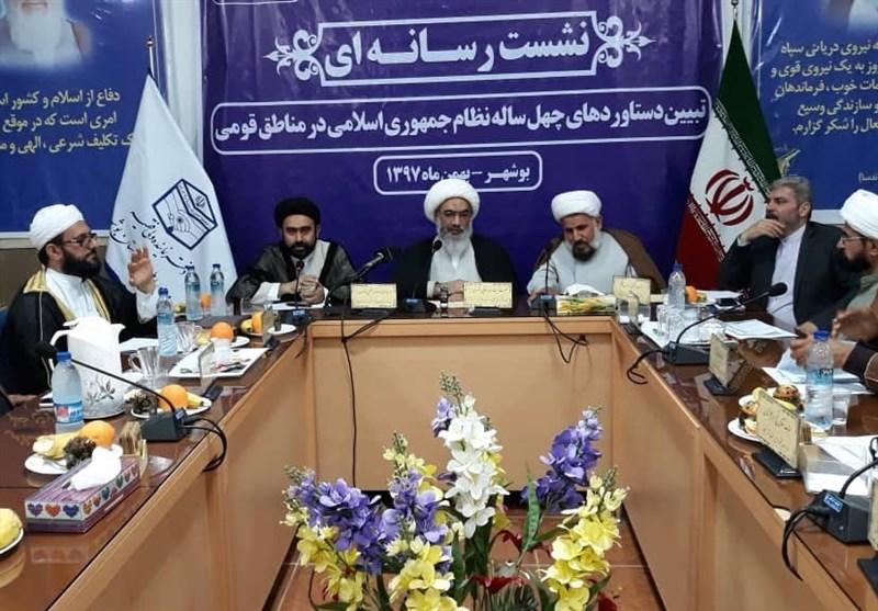 اتحاد و وحدت شیعه و سنی در تمام نقاط استان بوشهر متبلور است
