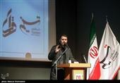 روضهخوانی محمدحسین پویانفر در اختتامیه سوگواره «حریر سوخته»+فیلم
