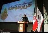 شعرخوانی احمد بابایی در اختتامیه سوگواره «حریر سوخته»+ فیلم