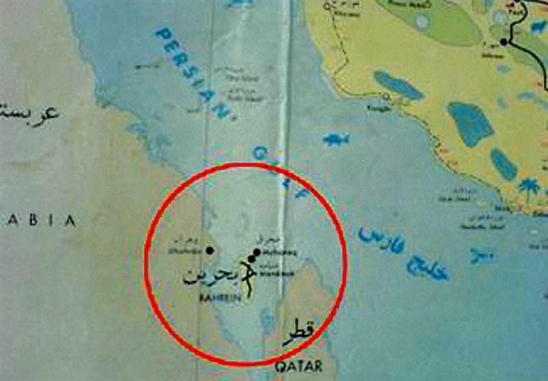 روزی که پهلوی از داشتن بحرین چشمپوشی کرد