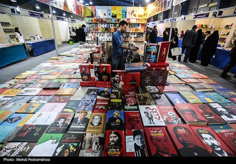 فروش 16 میلیارد ریالی کتاب در سیزدهمین نمایشگاه کتاب خوزستان