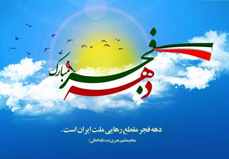 طرح «بچههای انقلاب» با حضور 1000 دانش آموز اصفهانی برگزار میشود