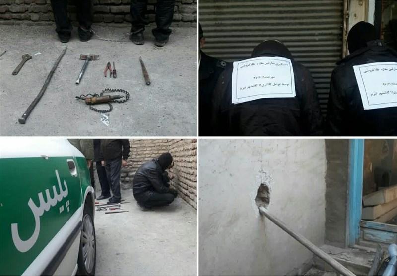 سارقان طلافروشی تبریز حین سرقت دستگیر شدند