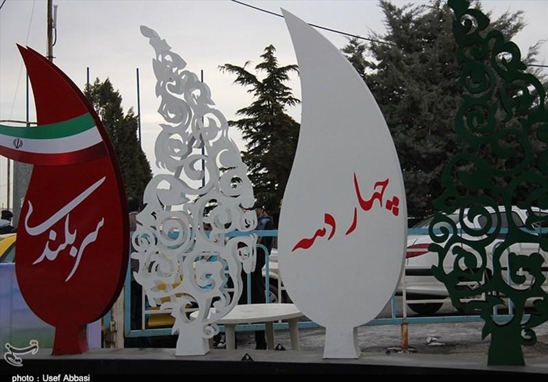 برگزاری نمایشگاه دستاوردهای 40 ساله انقلاب اسلامی در آذربایجان غربی بهروایت تصویر