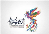 حاشیههای جشنواره فیلم فجر به مجلس خبرگان رهبری رسید