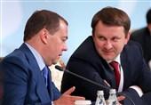 نتایج نشست شورای بیندولتی اوراسیا در آلماتی