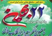 """شکوه راهپیمایی باشکوه 22 بهمن در یزد؛ طنین شعار """"مرگ بر آمریکا"""""""