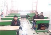 مدارس 1