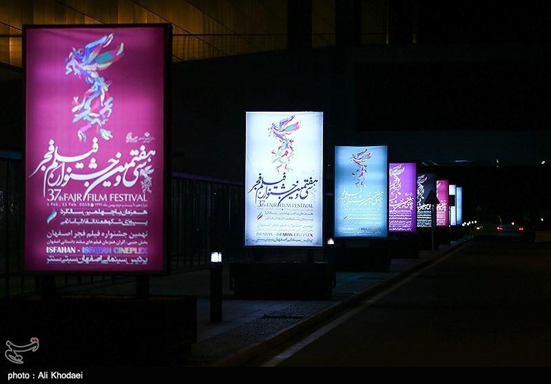 اختتامیه سی و هفتمین جشنواره فیلم فجر| همایون غنی زاده از دریافت جایزه بهترین فیلم نگاه نو امتناع کرد