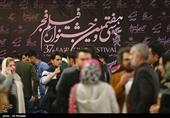 یادداشت| نگاهی گذرا به سی و هفتمین جشنواره فیلم فجر