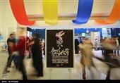 خبرهای کوتاه رادیو و تلویزیون| اختتامیه جشنواره فیلم فجر روی آنتن/ رادیو دیداری شبکه عربی برونمرزی صداوسیما، راهاندازی میشود