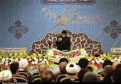 برگزاری مسابقات قرآن دانشآموزان جهان اسلام