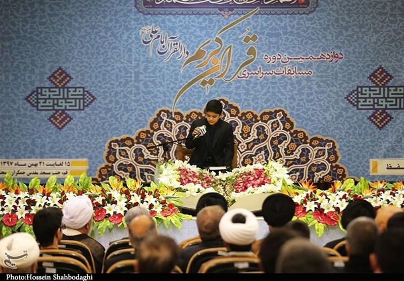 تجلیل از نفرات برتر جشنواره قرآنی ویژه پیروزی انقلاب اسلامی در اردبیل