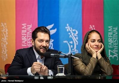 مهناز افشار و بهرام رادان بازیگران فیلم «آشفتگی» در نشست خبری - سیوهفتمین جشنواره فیلم فجر