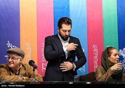 مهناز افشار و بهرام رادان بازیگران و فریدون جیرانی کارگردان فیلم «آشفتگی» در نشست خبری - سیوهفتمین جشنواره فیلم فجر
