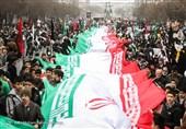 بهمن تماشایی 97| برگ زرین دیگری در تقویم پرافتخار شهر مقدس قم مهد انقلاب رقم خورد