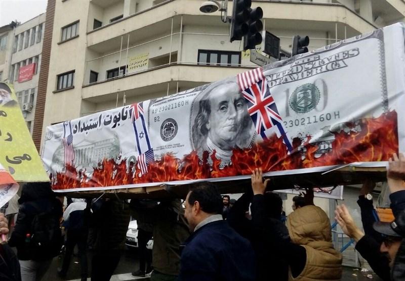 راهپیمایی 22 بهمن 97|تشییع تابوت استبداد بر دوش مردم تهران