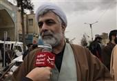 بهمن تماشایی 97| ملت ایران برای پاسداری از انقلاب داشتههای خود را تقدیم کردهاند