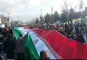 راهپیمایی 22 بهمن 97| جانشین پلیس پیشگیری: خواب دشمنان برای چهلسالگی انقلاب تعبیر نشد