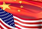 تحریم نفتی چین در برنامه آمریکا قرار دارد