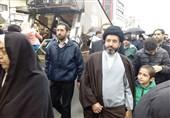 راهپیمایی 22 بهمن 97|حضور فرزندان امام خامنهای در راهپیمایی + عکس