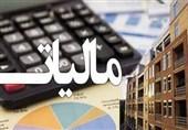 اعمال عوارض مالیاتی برای کالاهای دارای پسماند مخرب