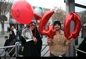 اختصاصی| نگاهی به شاخصهای توسعه استان کرمانشاه در چله انقلاب اسلامی