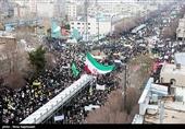 أبناء المحافظات الإیرانیة یحیون الذکرى السنویة الأربعین لانتصار الثورة الاسلامیة