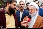 بهمن تماشایی 97| امام جمعه بجنورد: مسئولان باید قدر این نعمت «حضور مردم» را بدانند