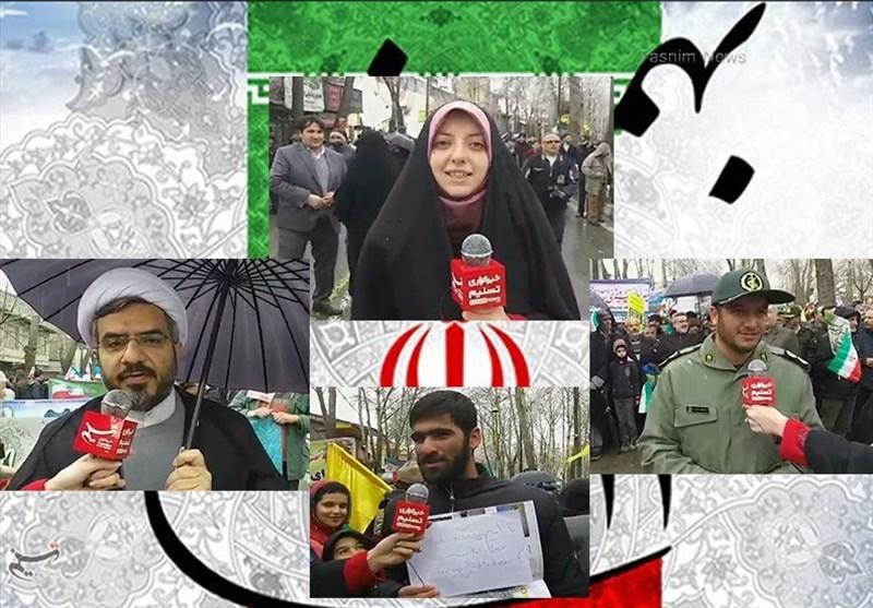 بهمن تماشایی 97| حماسهآفرینی مردم شهرستانهای استان تهران به شکرانه فجر چهلم+فیلم